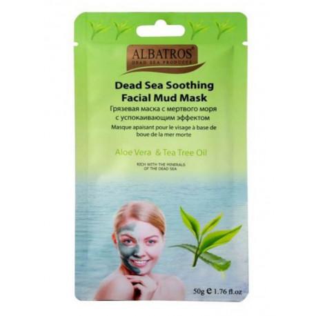 Al Batros, Soothing Facial Mud Mask with Aloe Vera & Tea tree oil