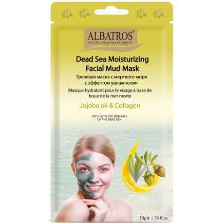 "Al Batros, Moisturizing Facial Mud Mask ""Jojoba Oil & Collagen"""