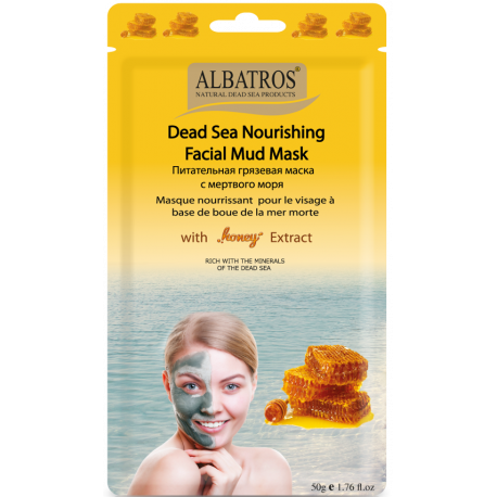 "Al Batros, Nourishing Facial Mud Mask with Honey Extract"""