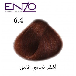 ENZO HAIR COLOR 6.4