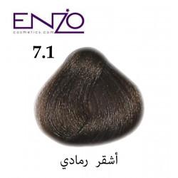 ENZO HAIR COLOR 7.1