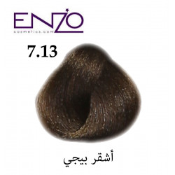 ENZO HAIR COLOR 7.13