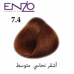 ENZO HAIR COLOR 7.4
