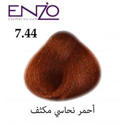 ENZO HAIR COLOR 7.44