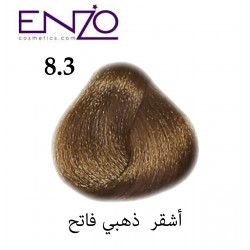 ENZO HAIR COLOR 0.11 رمادي
